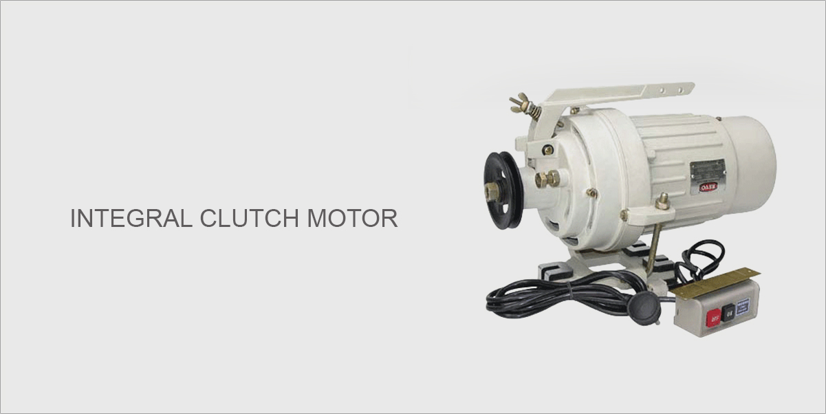 Integral-clutch-motor
